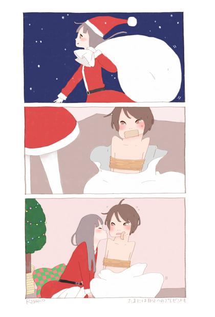 たまには自分へのプレゼントも