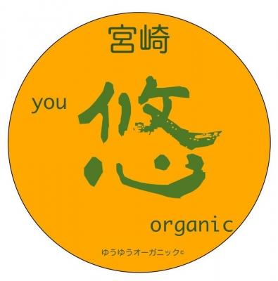宮崎you悠organic