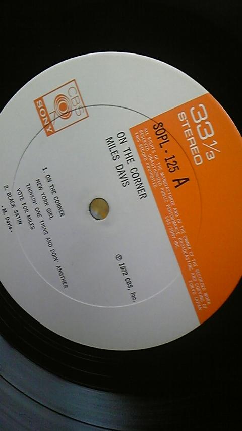 miles_ONTHECORNER_record label.jpg