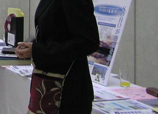 SOHOフェア2009