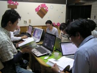 勉強会の様子4