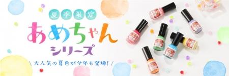 あめちゃんシリーズ.jpg