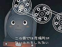 機関車タムタムの夢