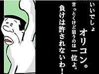 涼宮ハルヒの憂鬱 ED フラッシュ編