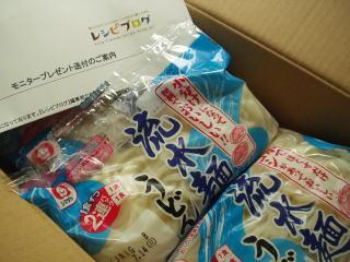 レシピブログ「流水麺」レシピコンテストに当選しましたぜ〜☆