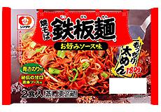 「鉄板麺」お好みソース味