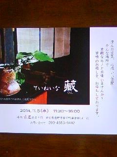 141025_0912~01.jpg
