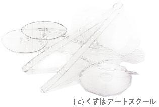 デザインの進め方1-1