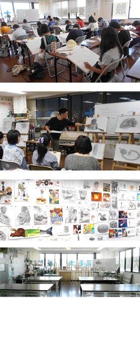くずはアートスクール指導風景 当スクールのきめ細かな指導を一度無料体験ください。