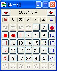 Calendar & Memo