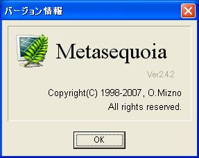 Metasequoia 2.4.2