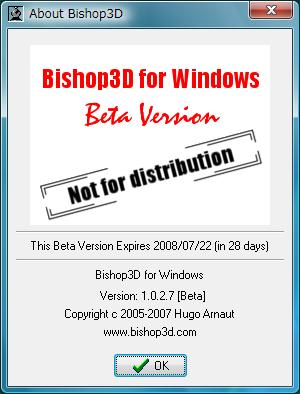 Bishop3D 1.0.2.7