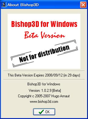 Bishop3D beta 1.0.2.9