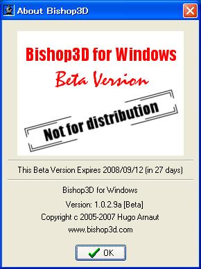 Bishop3D 1.0.2.9 beta メンテナンスリリース