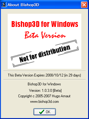 Bishop3D beta 1.0.3.0