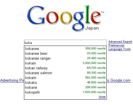 Google 英語 リスト