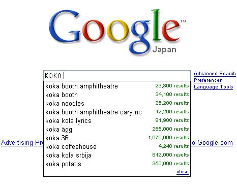 Google 検索 英語 KOKA&Space