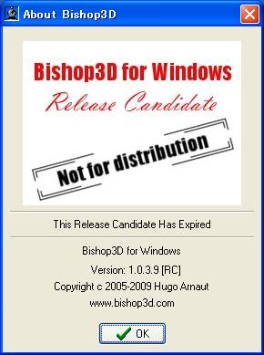 Bishop3D RC expired