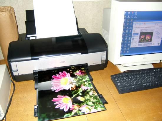 最初の印刷