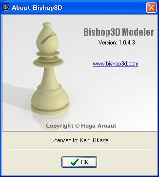 Bishop3D version 1.0.4.3