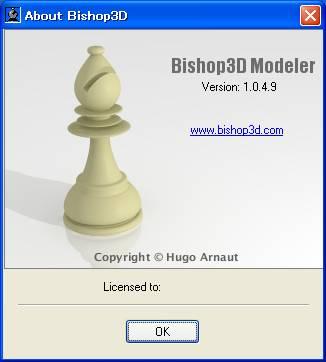 Bishop3D version 1.0.4.9