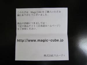 日本語のメモ書き