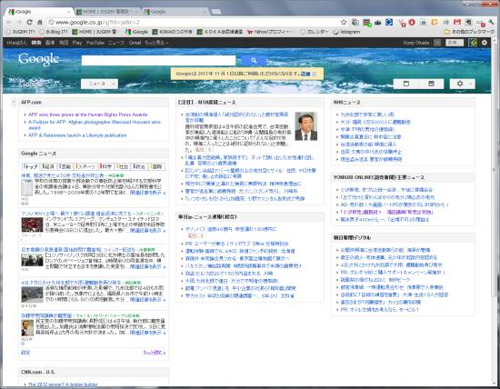 Google Chrome 起動時の iGoogle ページ