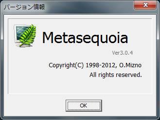 Metasequoia Ver 3.0.4