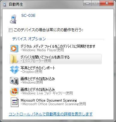 usb_接続.jpg