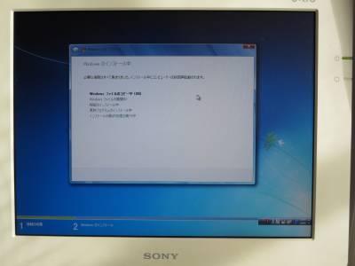 2013-12-25_Windows7インストール中_IMG_0352_s.JPG