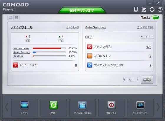 COMODO_Firewall_6.3.302093.2976_General_日本語_2014-01-26_s.jpg