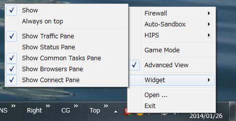 COMODO_Firewall_6.3.302093.2976_Widget_Show_2014-01-26_s.jpg
