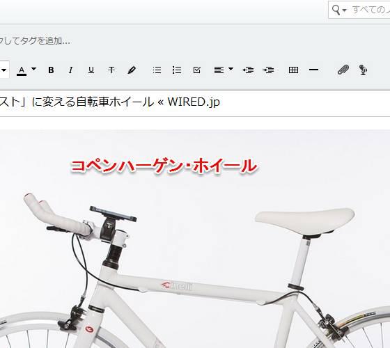evernote_描き込み完了_t.jpg