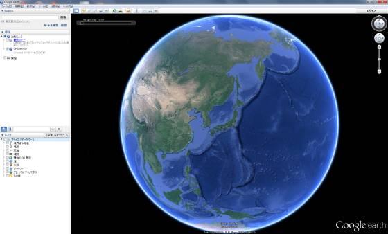 Google_earth_s.jpg