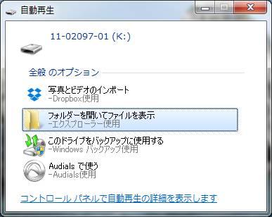 2014-06-15_1450_自動再生_Image1.jpg