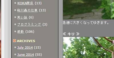 jugem_category_感動_t.jpg