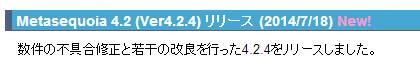 metaseq_new_ver_4.2.4_site_capt_2014-07-19.jpg