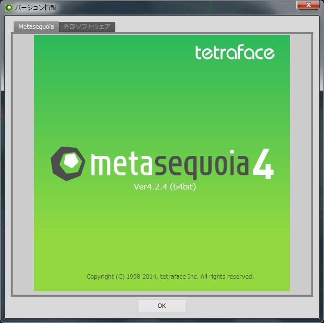 metaseq_4.2.4.jpg