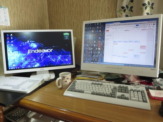 2014-12-26_Endeavor_Pro8100+Pro7000_IMG_0795_s.JPG