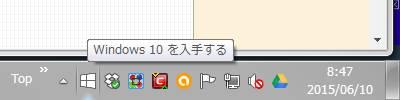 windows10_prompt_t.jpg