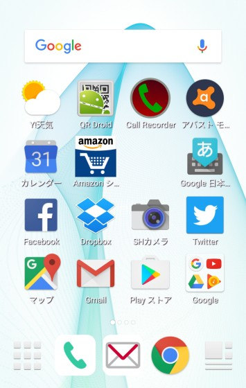 clip_now_20170203_180014.jpg
