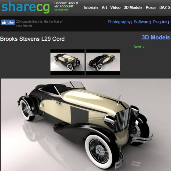 ShareCG