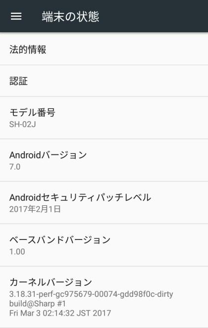 clip_now_20170416_170202_s.jpg