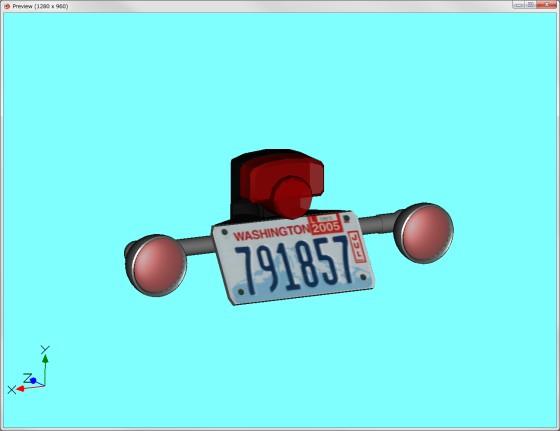 Turn_Brake_Light_Plate_s.jpg