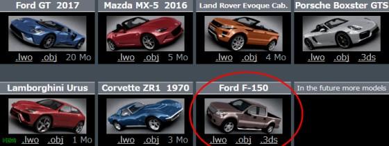 DMI-3d_Ford_F-150_ts.jpg