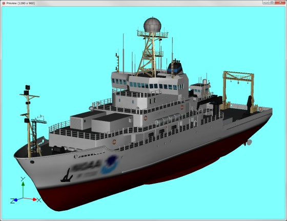 poseray_preview_NOAA_Ocean_research_Ship_3ds_last_s.jpg