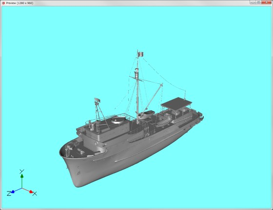 poseray_preview_Ship_N2090408_3ds_1st_s.jpg