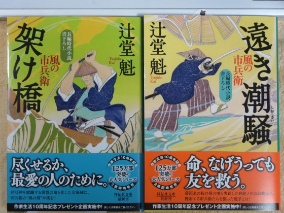 2017-08-13_2012_文庫本_IMG_1444_s.JPG