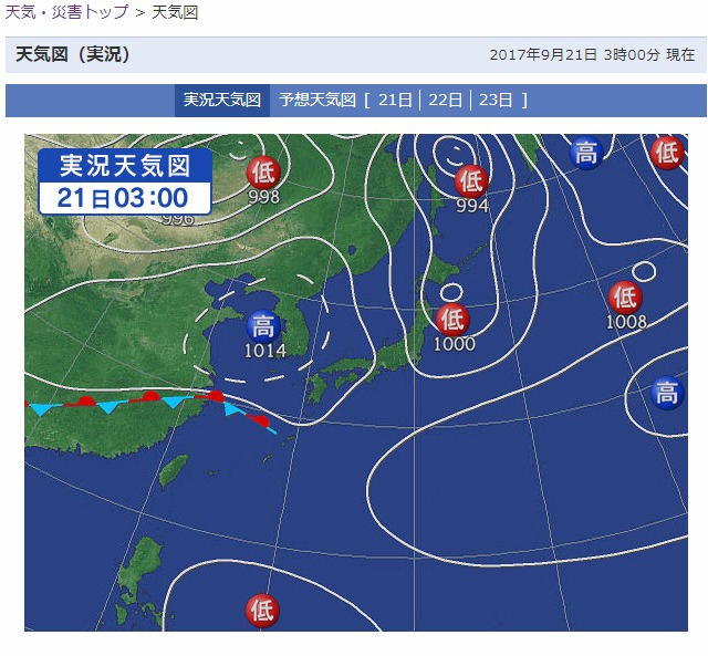 2017-09-21_天気図   実況天気図   Yahoo 天気・災害.jpg