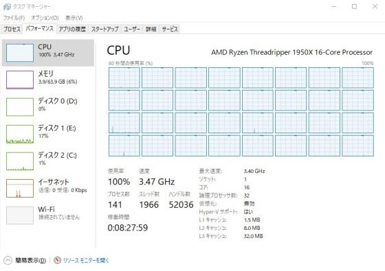 タスク・マネージャーCPU_w560h395q10.jpg